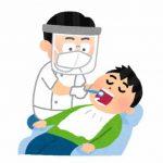 歯科助手のよみもの03