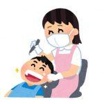 歯科助手のよみもの04